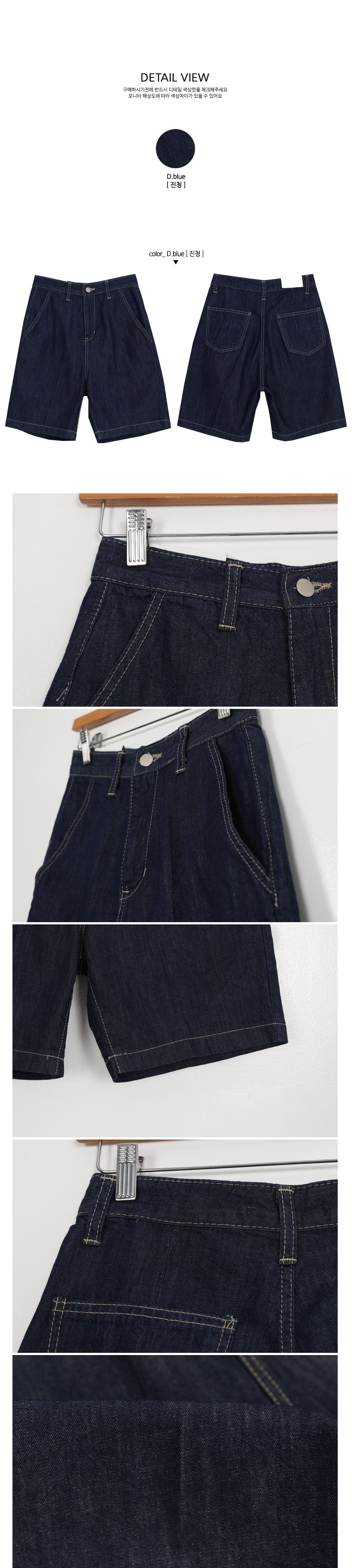 Mood Raw 4.5 pants