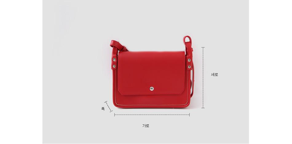 Ritten Cross Bag