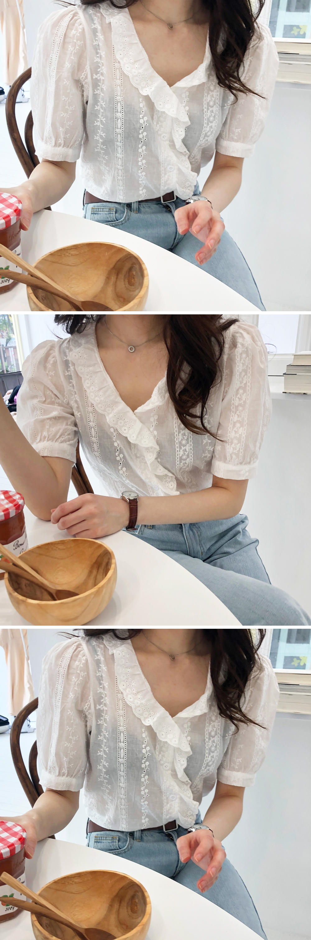 Vanilla Punching Blouse