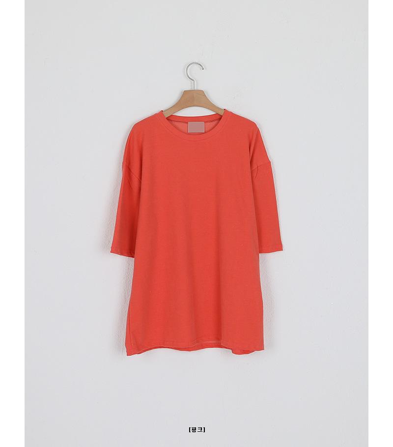Pigment Wash Overfit Round Neck T-Shirt