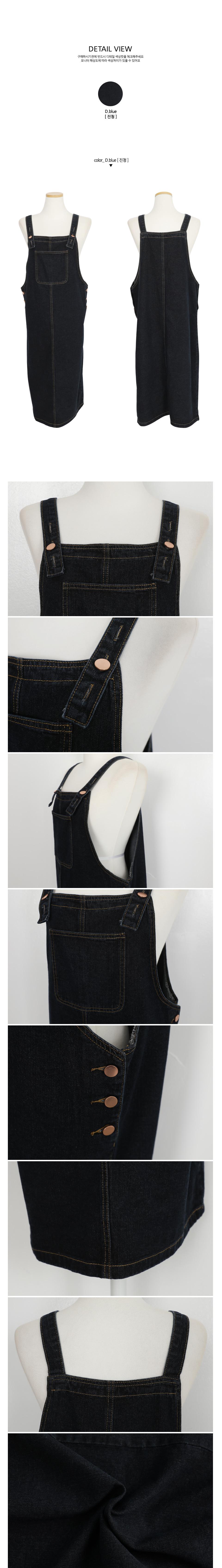 True Denim Suspenders Long One Piece