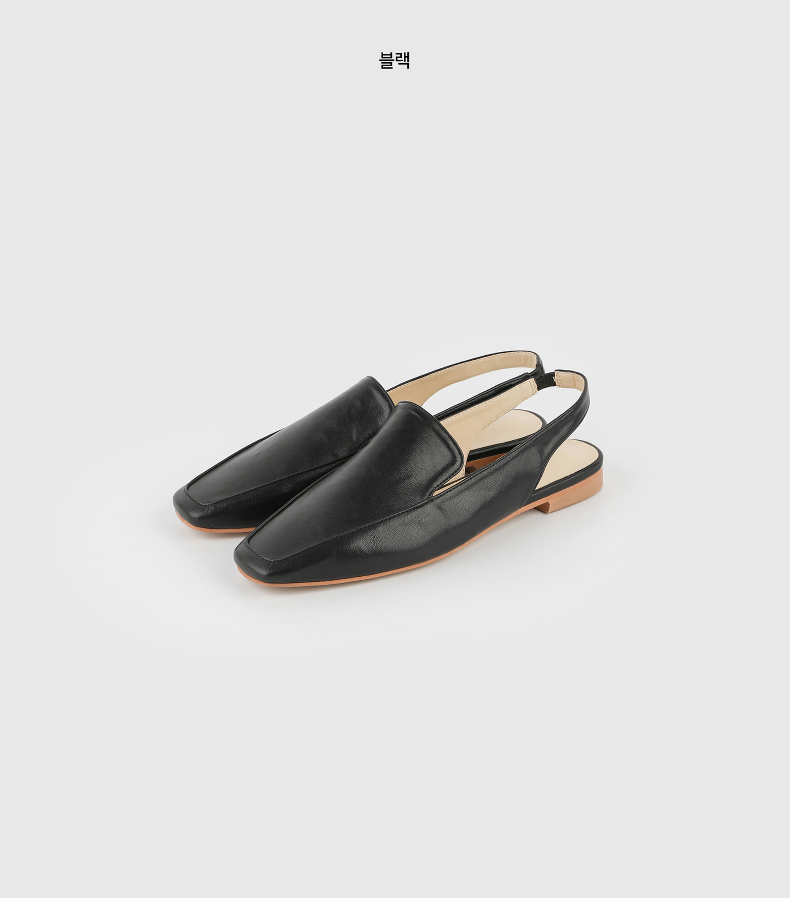Section blogger sandals