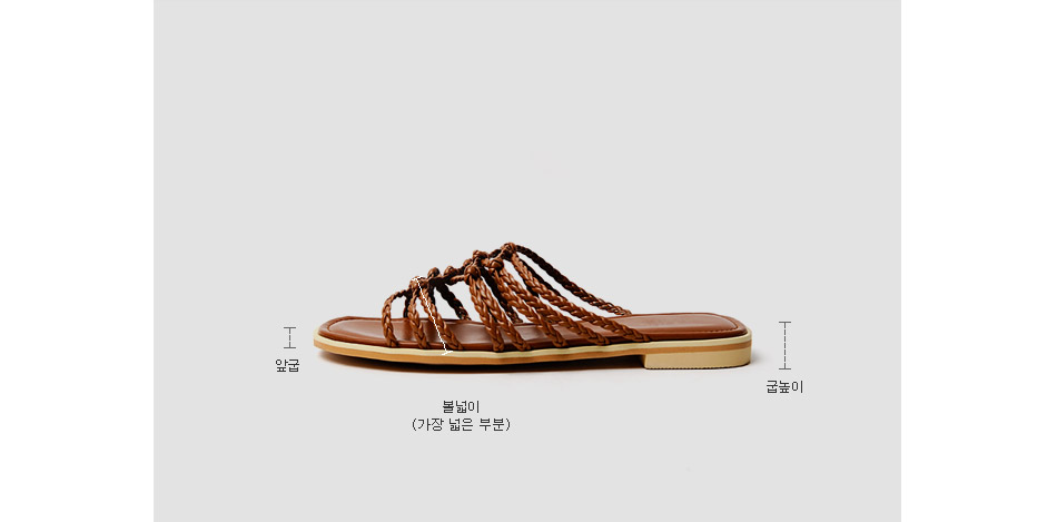 Hellin Slippers 1cm