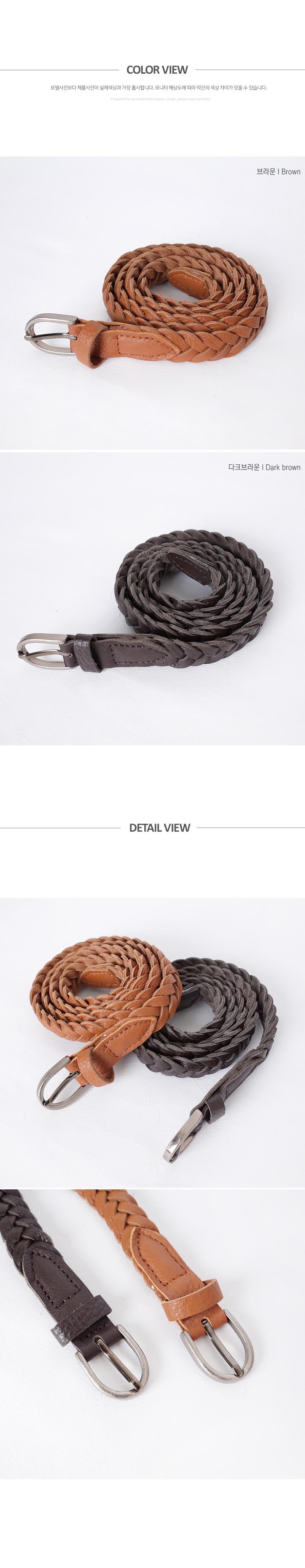 Dante Twisted belt