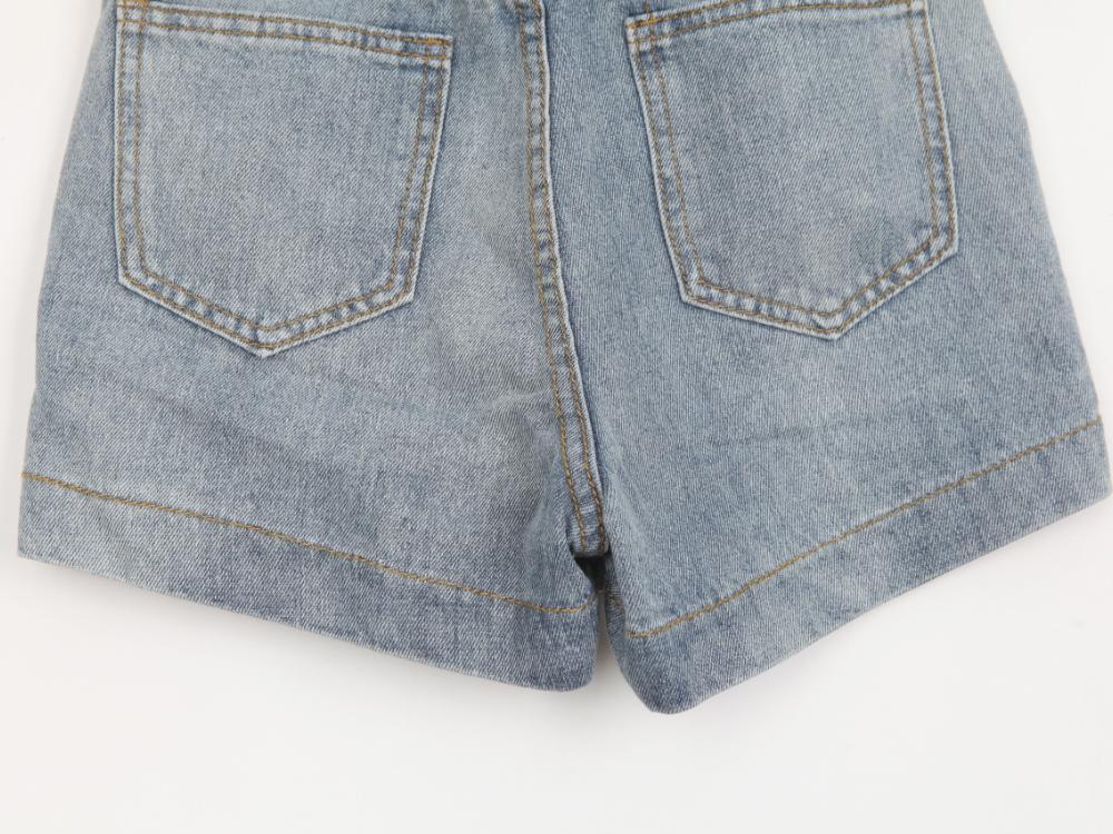 Modern Belt Short P