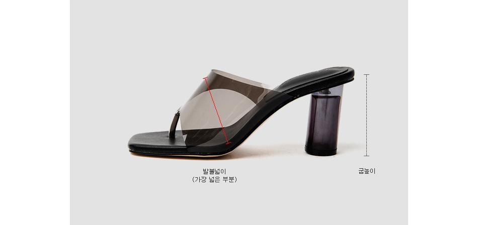 Despian pvc slipper slipper 7cm
