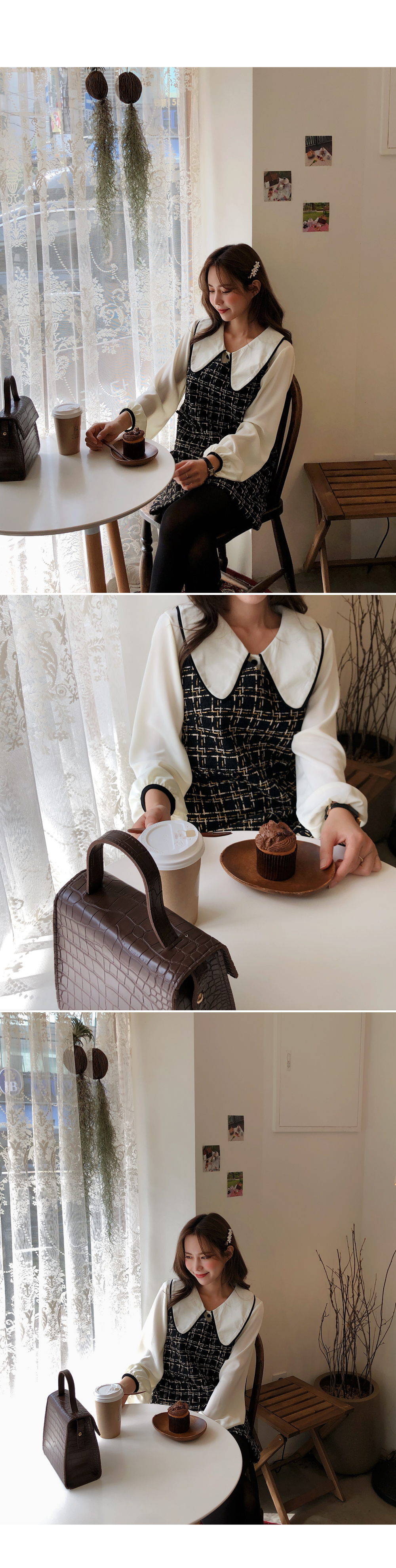 Silver Tweed Dress + Blouse SET