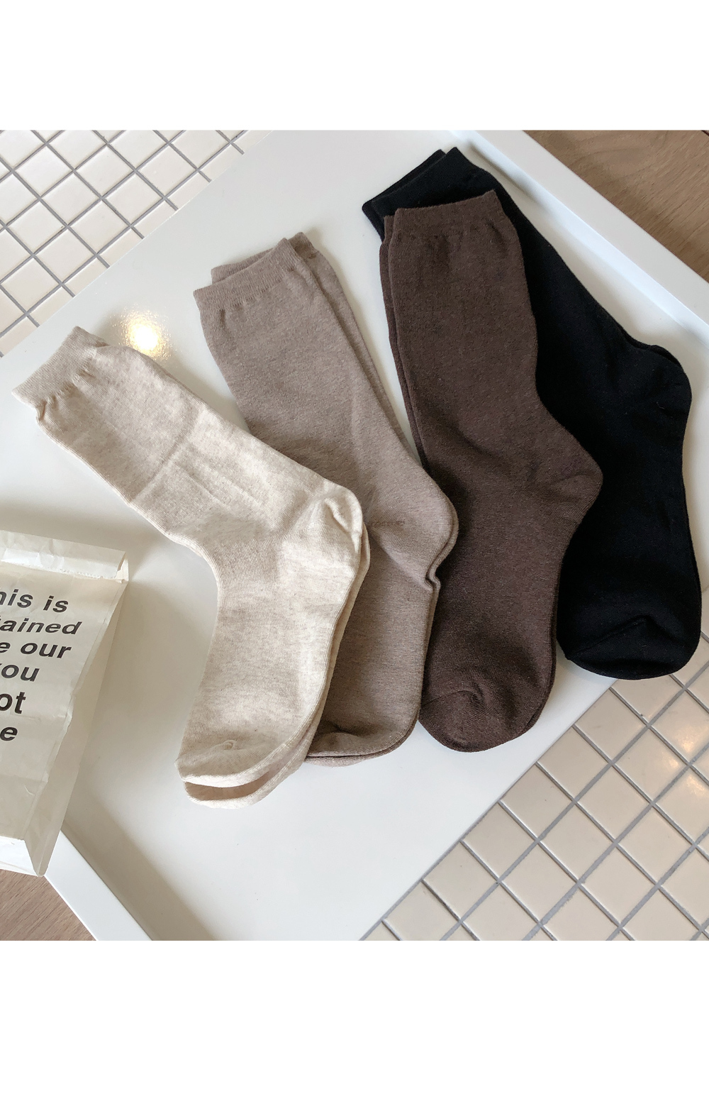 Socks you want me to have