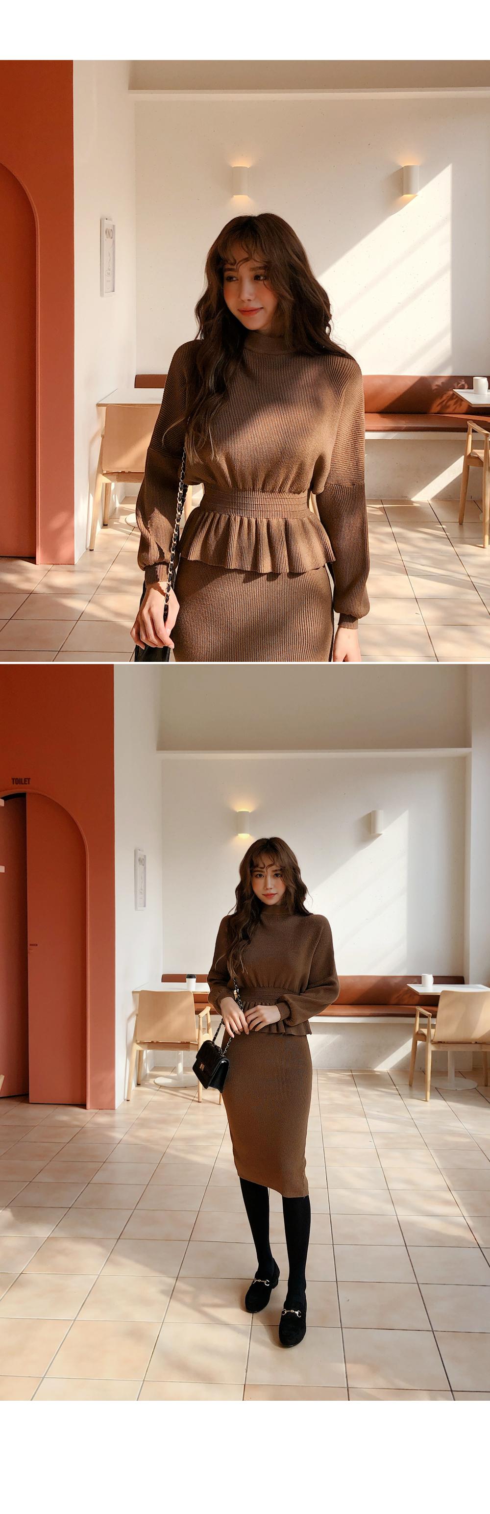 Basic refinement Knit + skirt SET