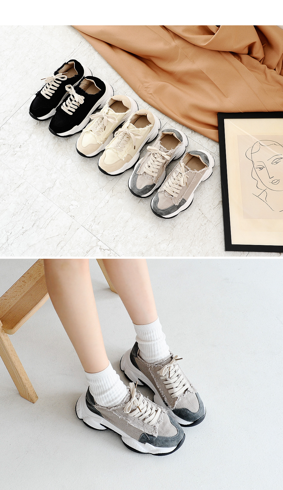 Dimensions ugly sneakers 5cm