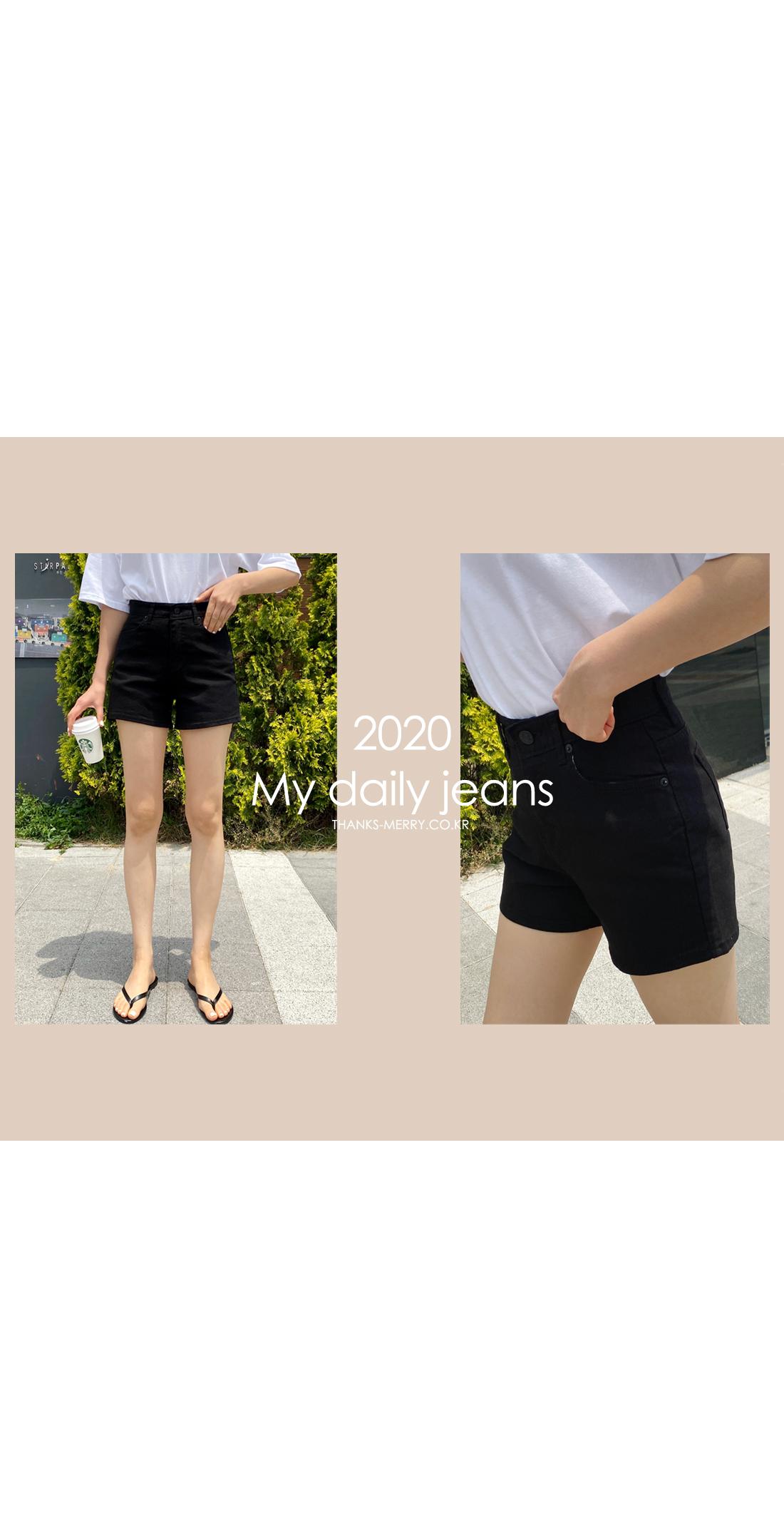 Super high waist cotton short pants