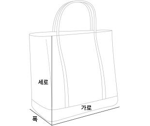 Side buckle bag