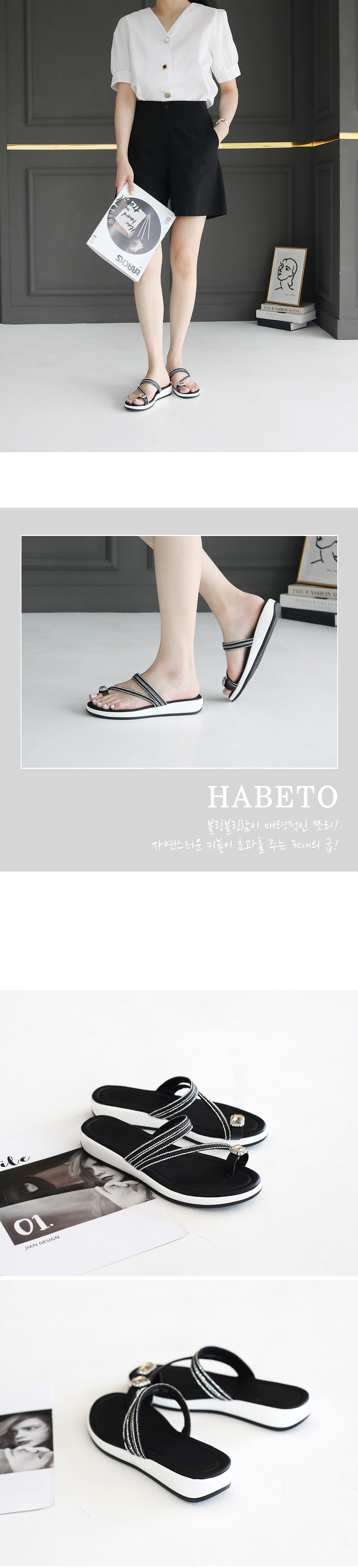 Haveto Slit Slippers 3cm