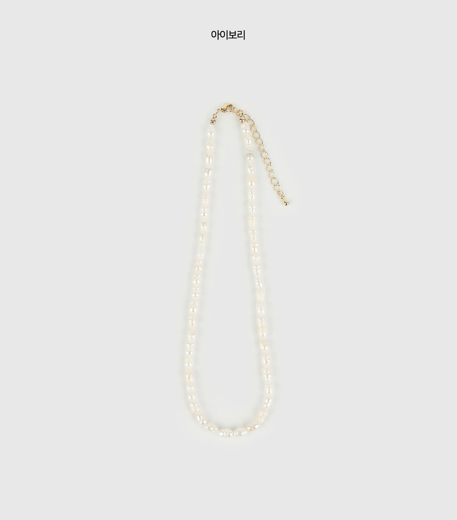 Bold Repeat Pearl Necklace