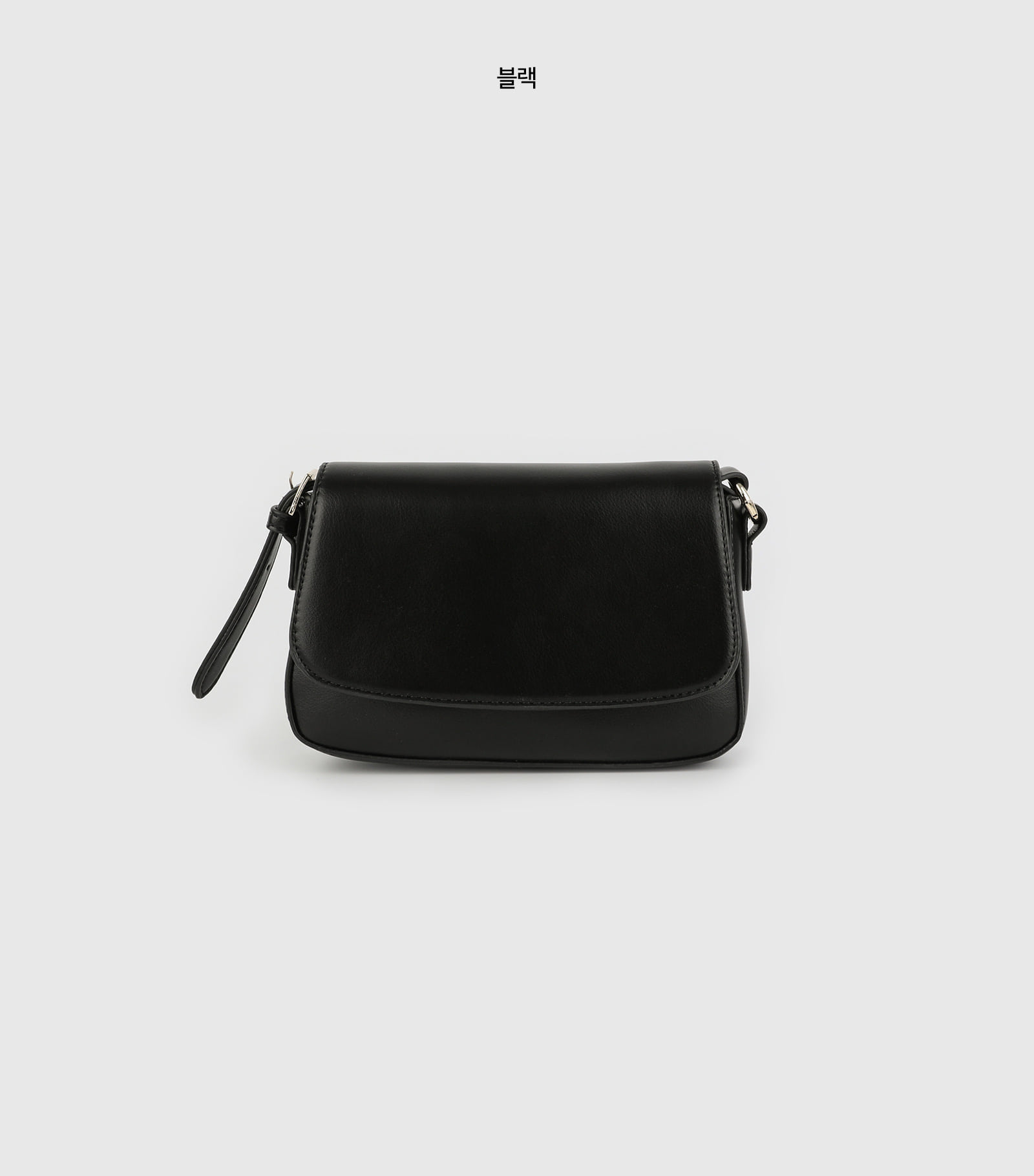 Lunch Square Twist Two Way Shoulder Bag