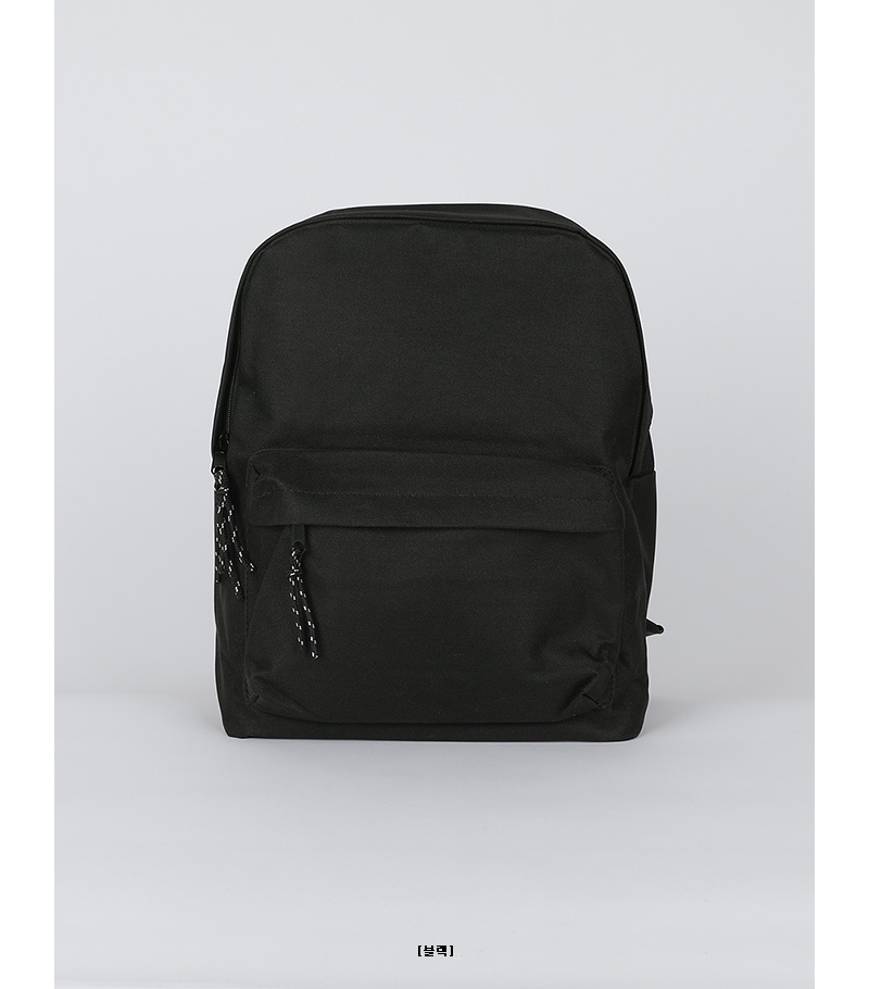 Home Town Black Cotton Backpack
