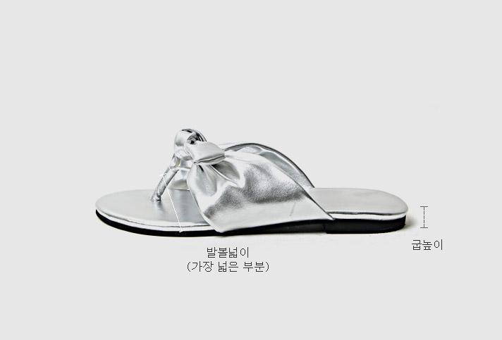 Lied Slit Slippers 1cm