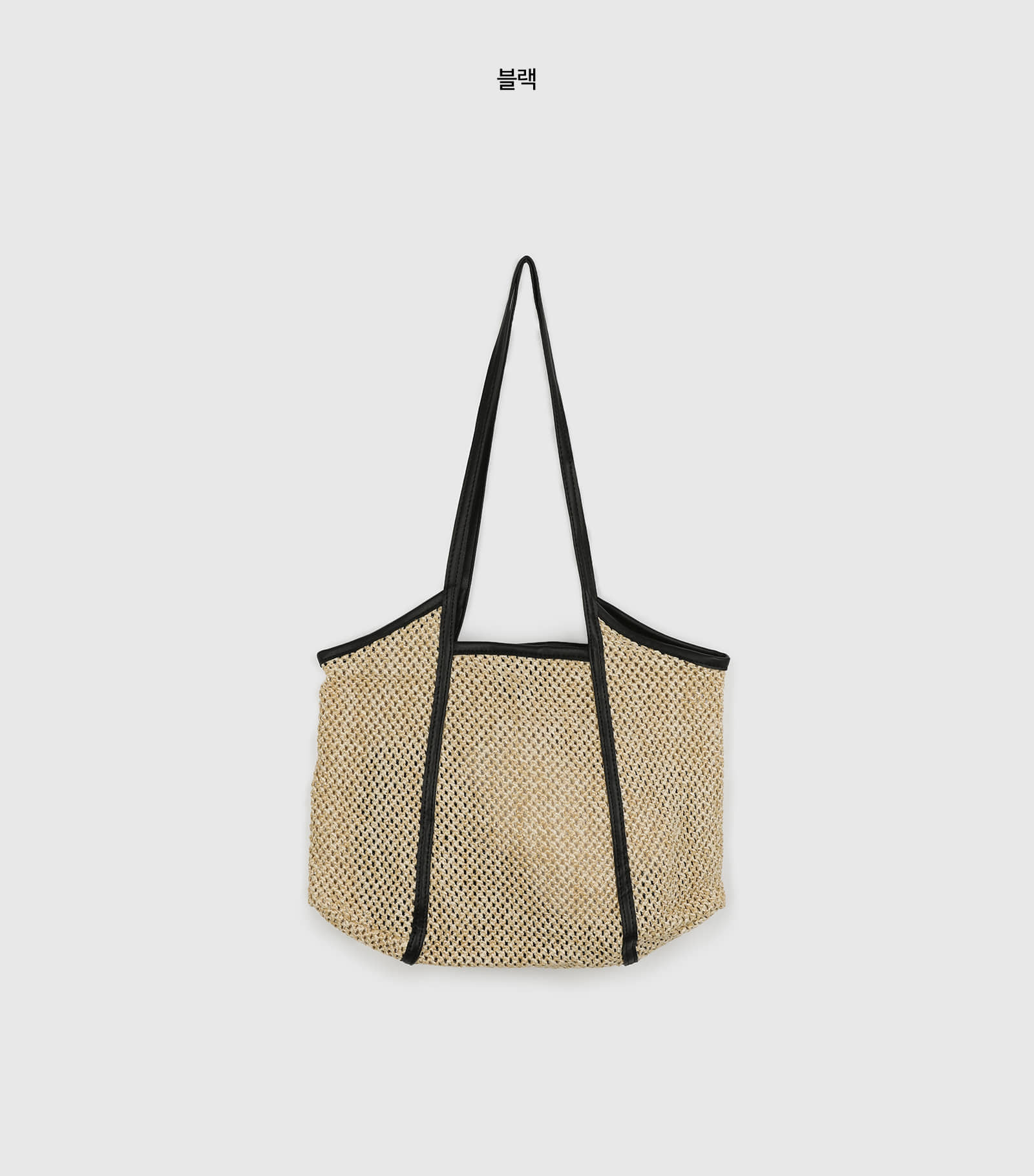 Easy Paper Shoulder Bag