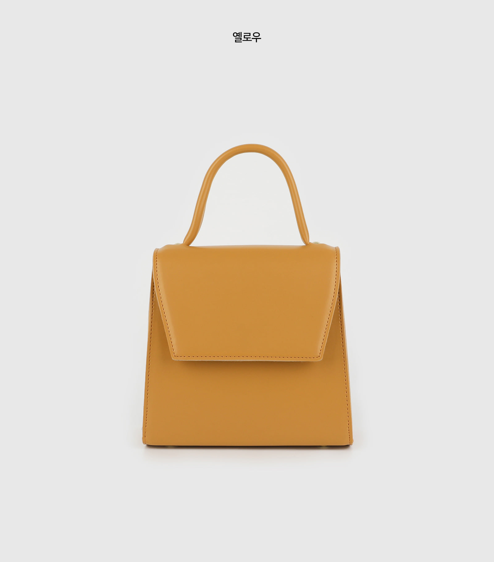 Square post two way tote bag