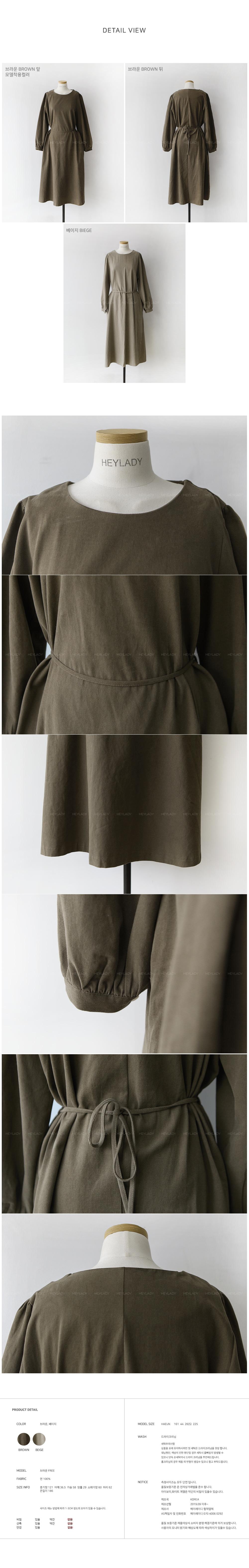 Cabinet cotton dress