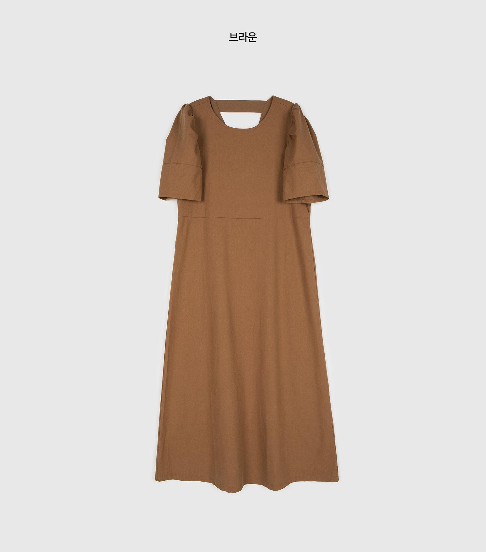 Ramee back point puff maxi dress