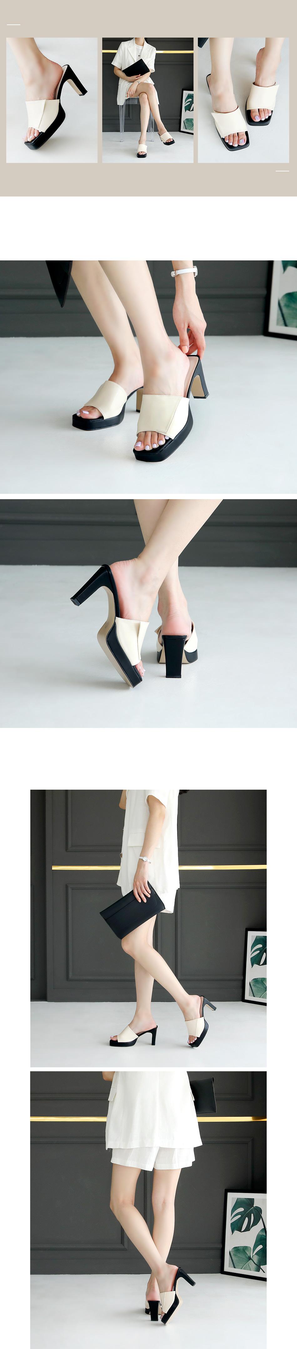 Elfit Gaboshi Mule Slippers 8cm