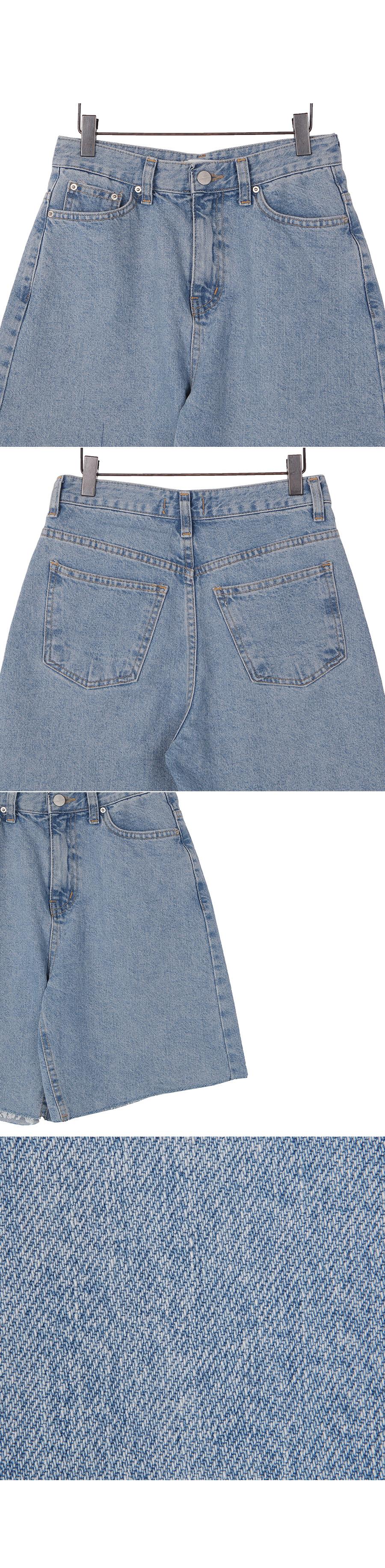 Burnin pants