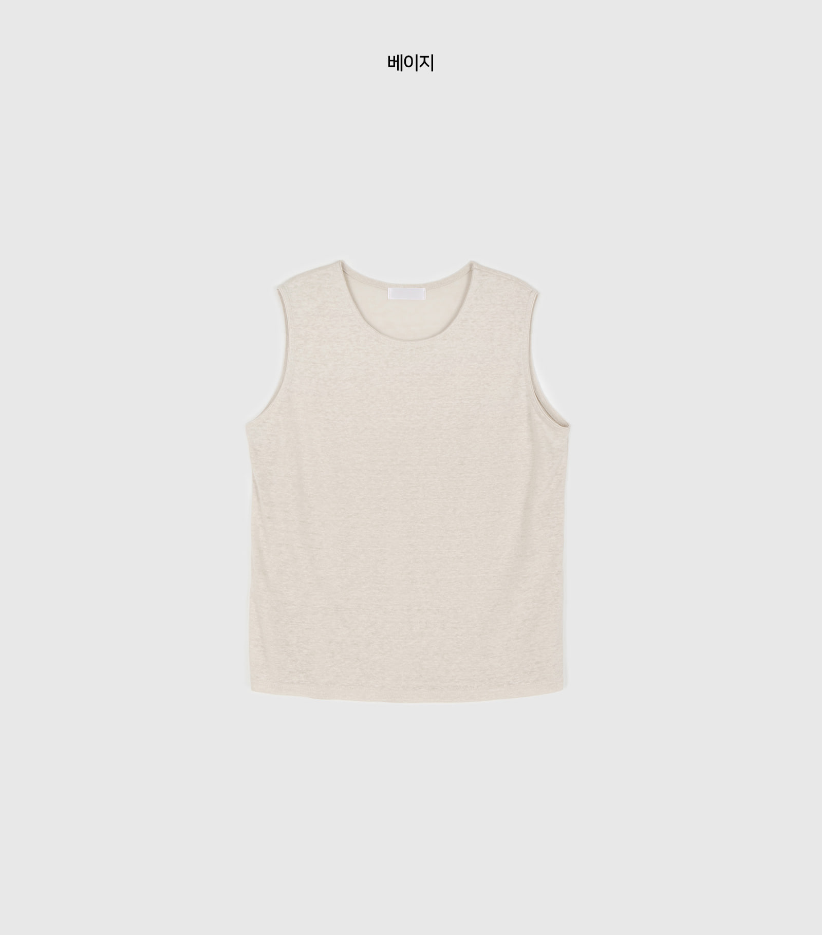 Linen Pomade Standard Sleeveless Top