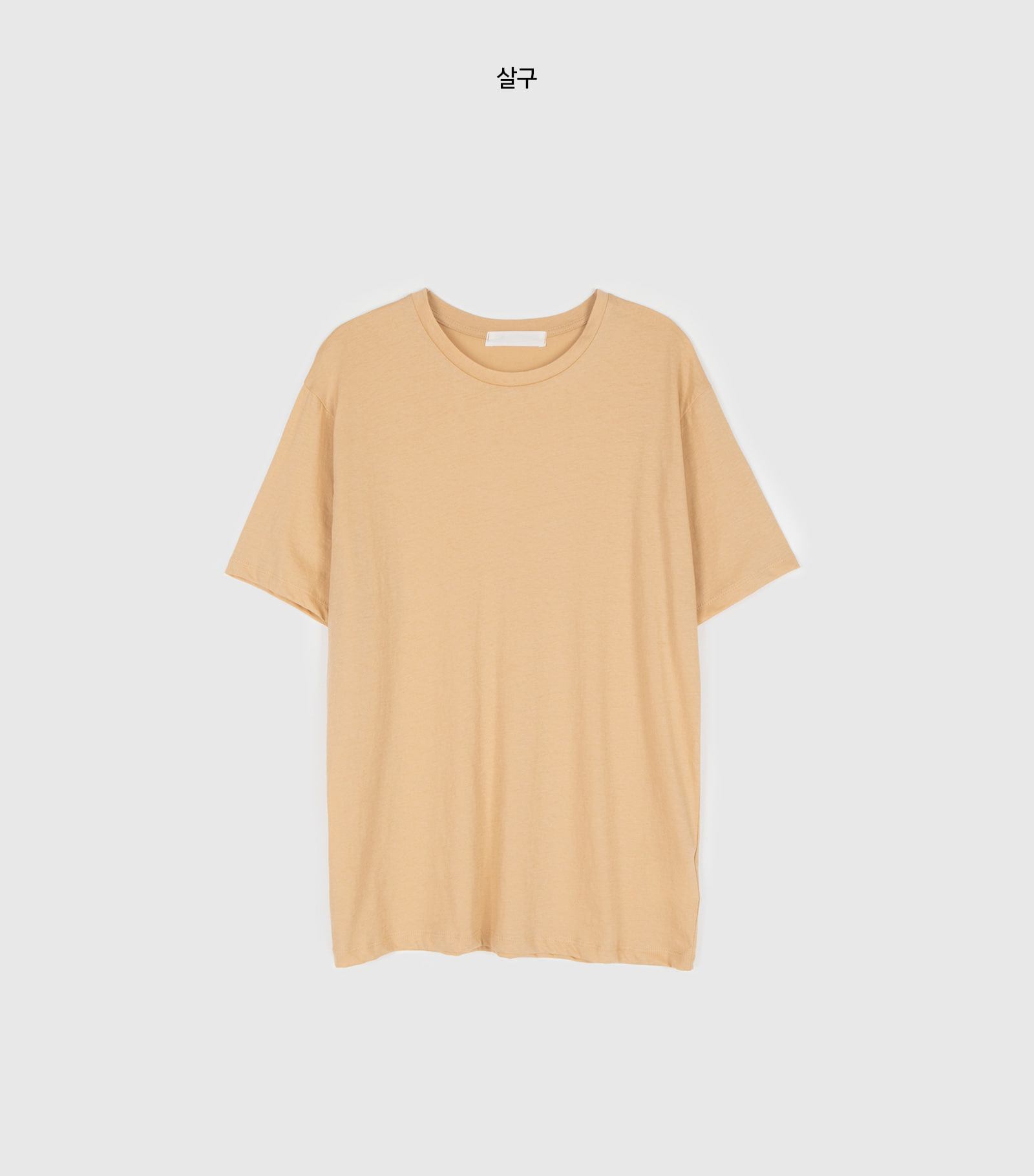 West Over Round Neck T-Shirt