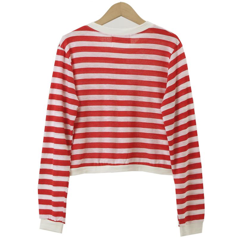 St striped cardigan