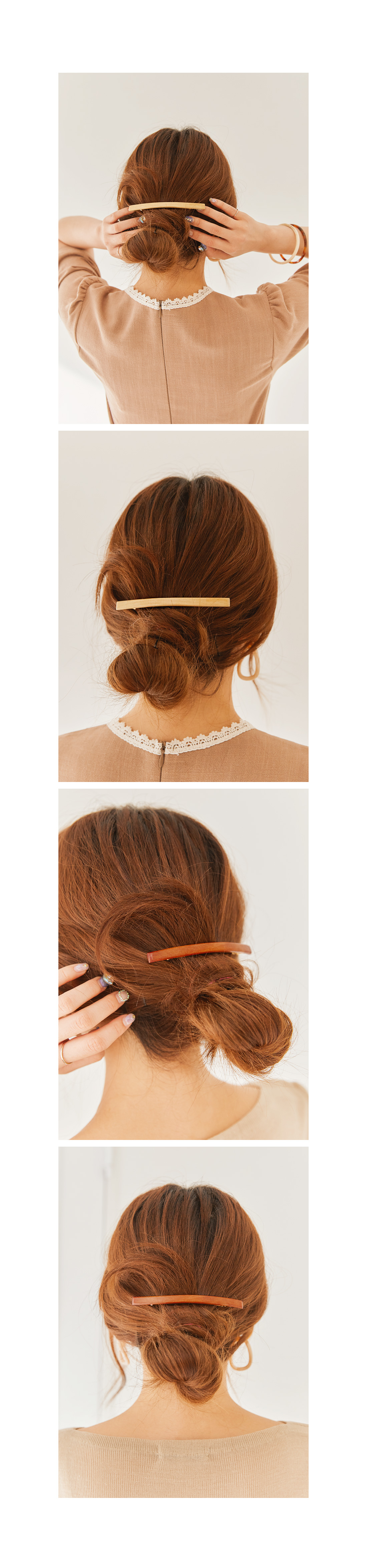 Slim Barrette