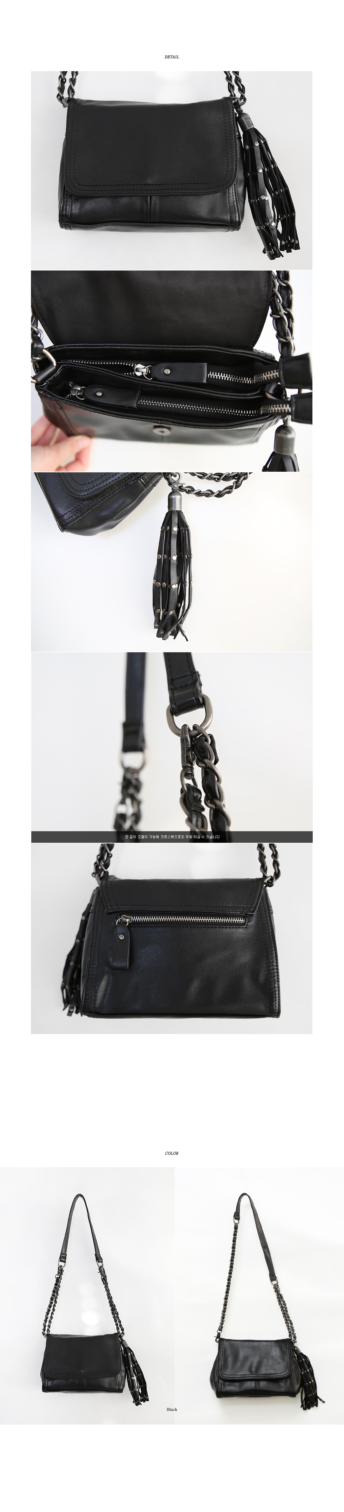 Mini Flap Top Crossbody Bag
