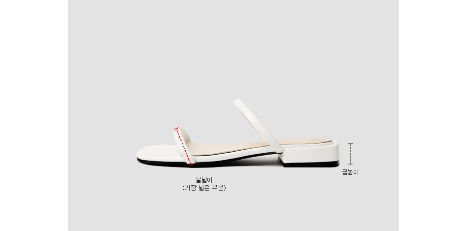 Events Slippers 2cm