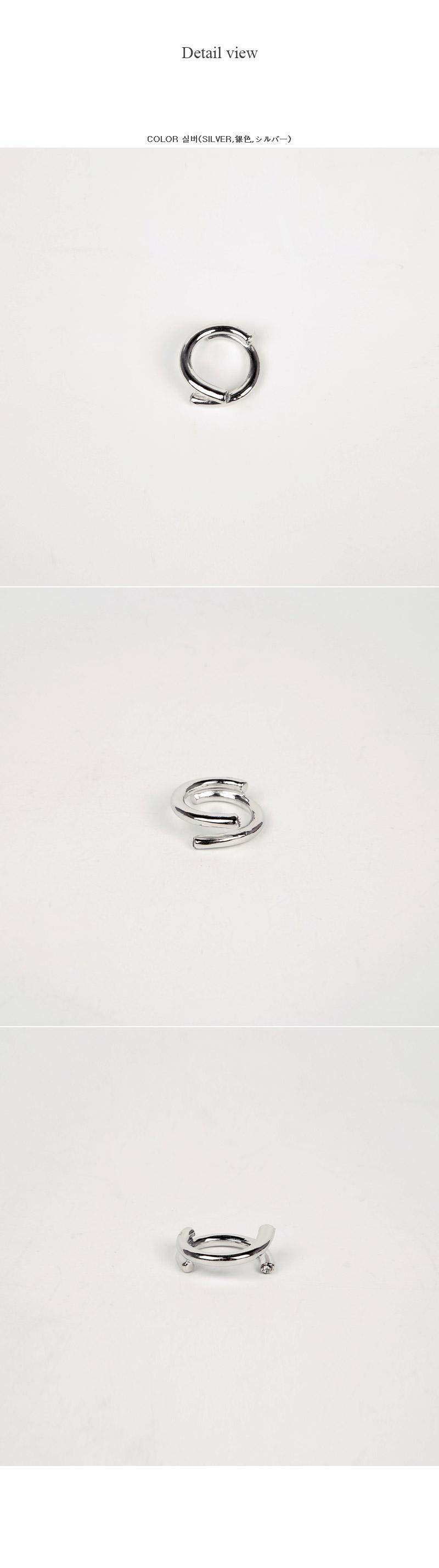 Royer ring
