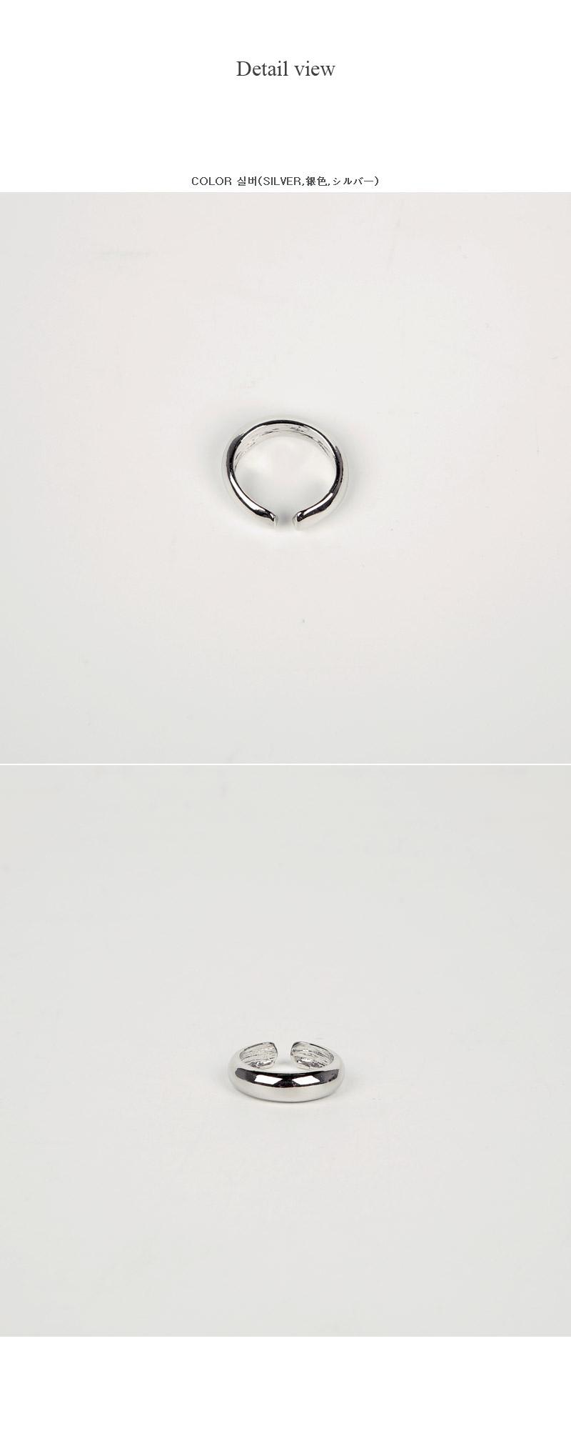Boltner ring