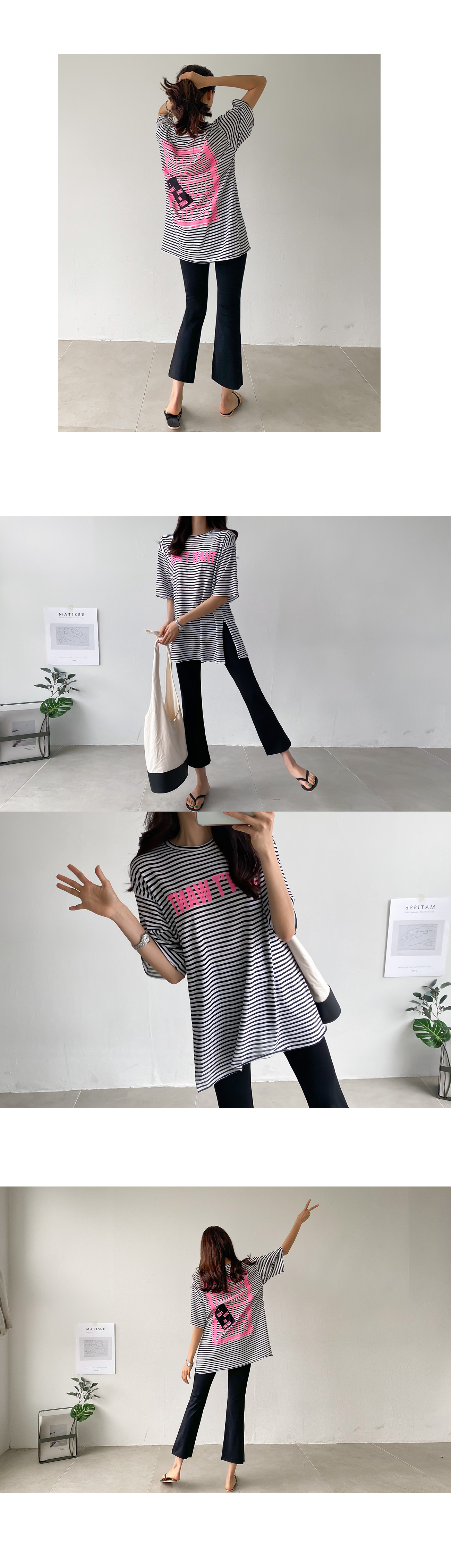 Loose Fit Dont Printing T-Shirt #108293