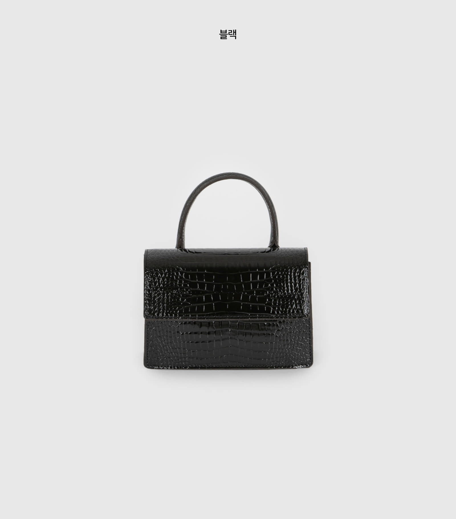 Ganache animal-pattern mini two-way tote bag