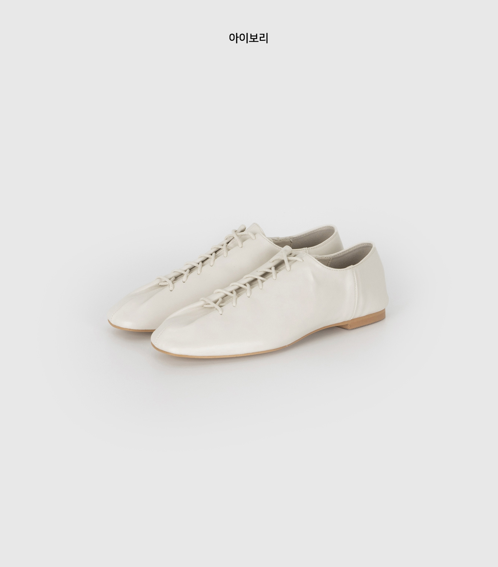 Lace-up two-way flat shoes