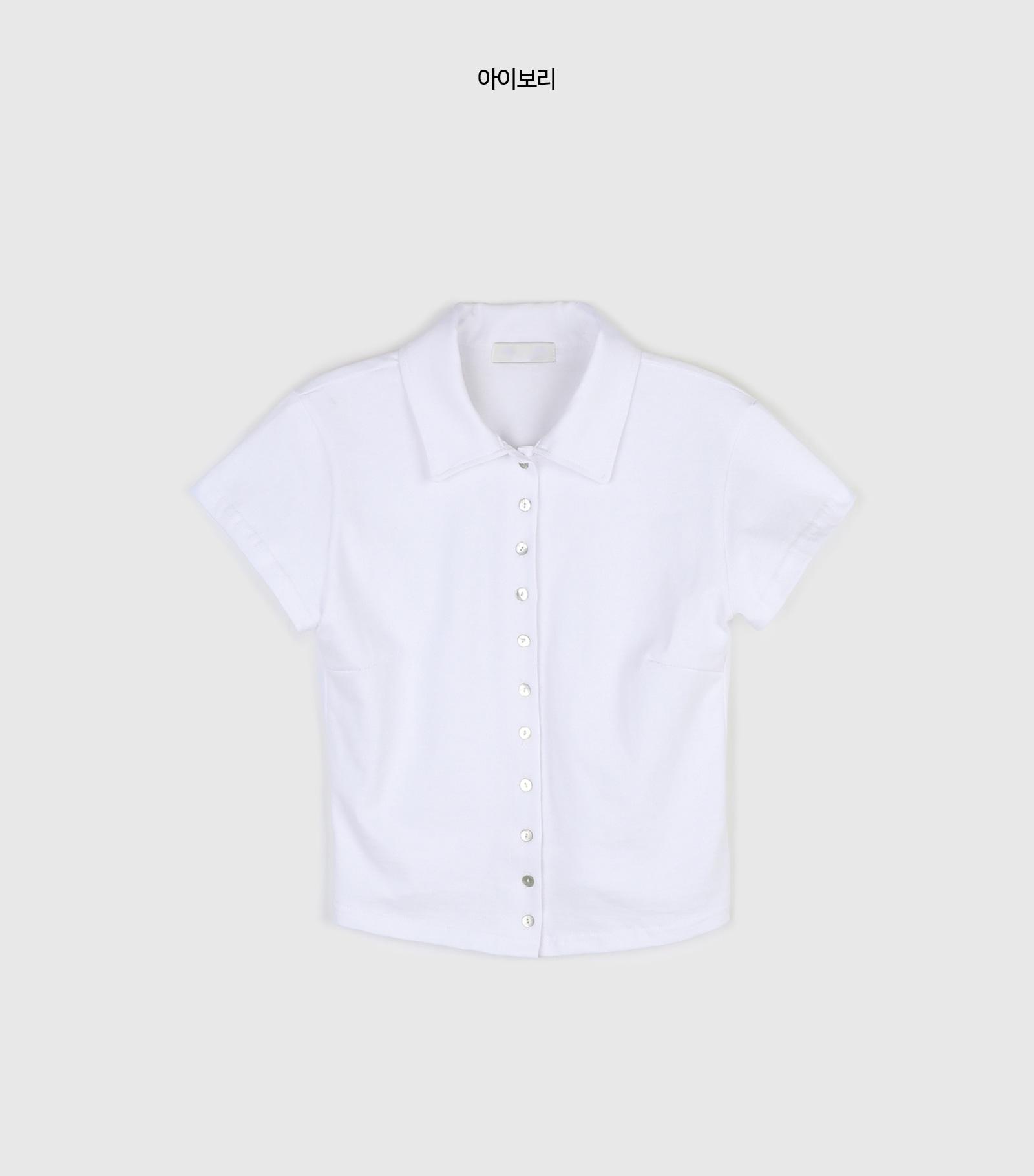 Georgian slim cropped collar neck T-shirt