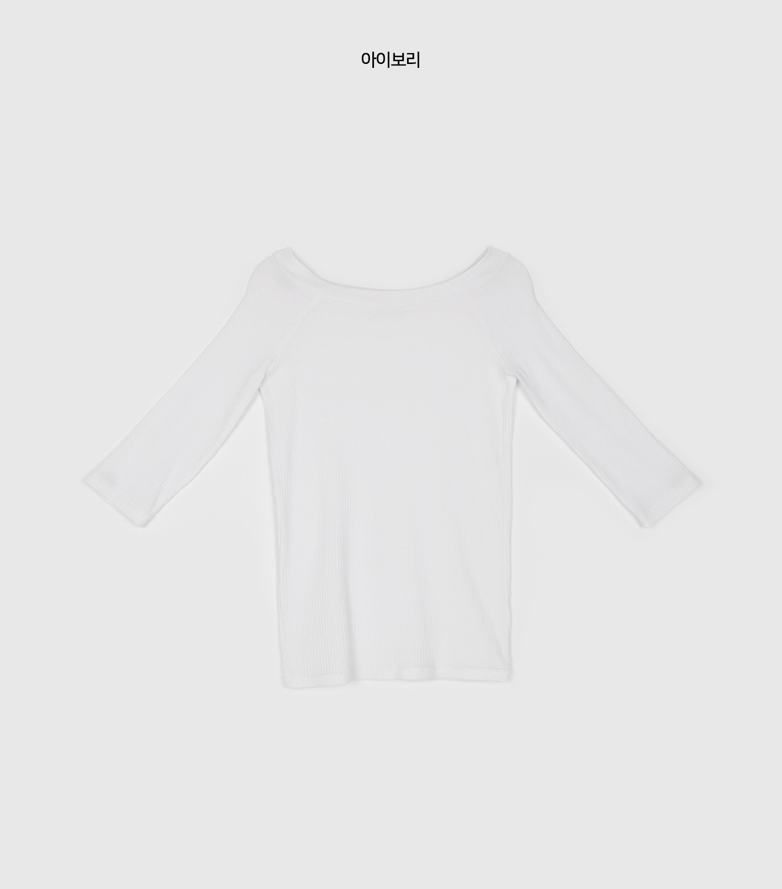 Leglan Modal Ribbed Boat Neck T-Shirt
