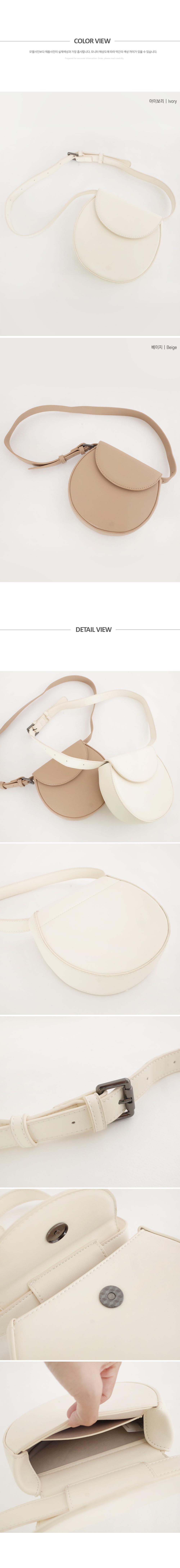 Round Basic Bag