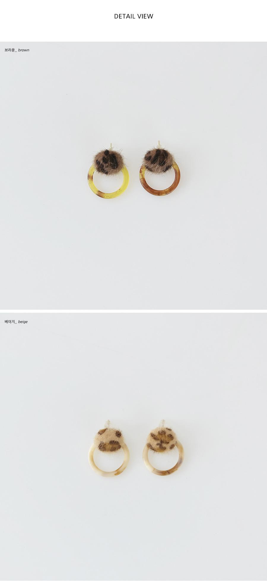 leopard point earring