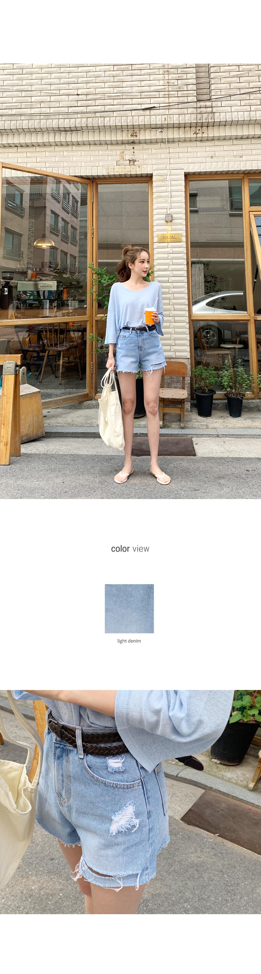 Washim denim shorts