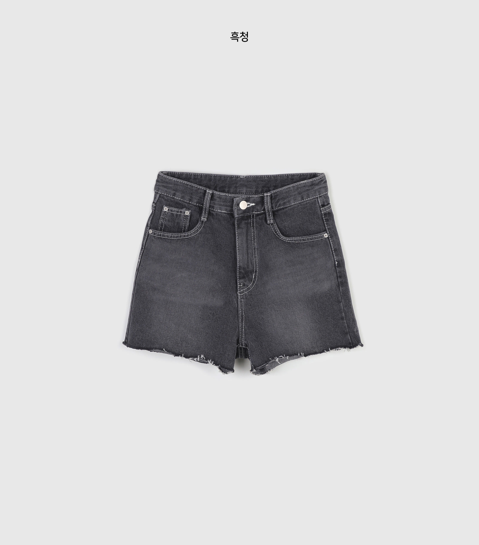 Dust cutting half jeans