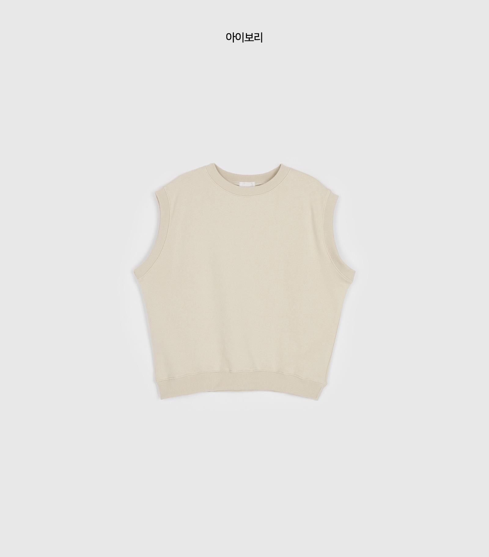 Sweet man-to-man style vest
