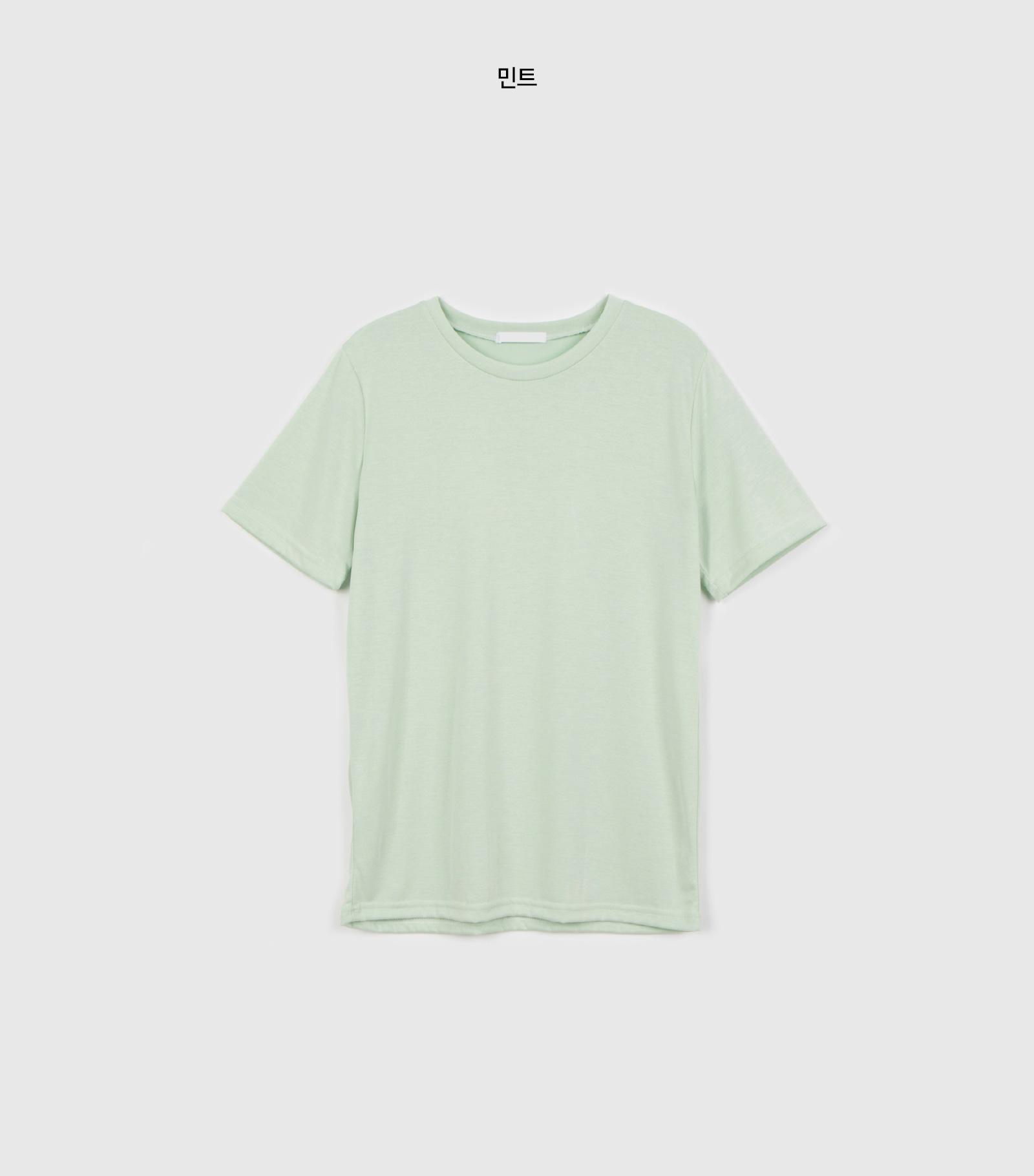 Powdery Modal Round Neck T-Shirt