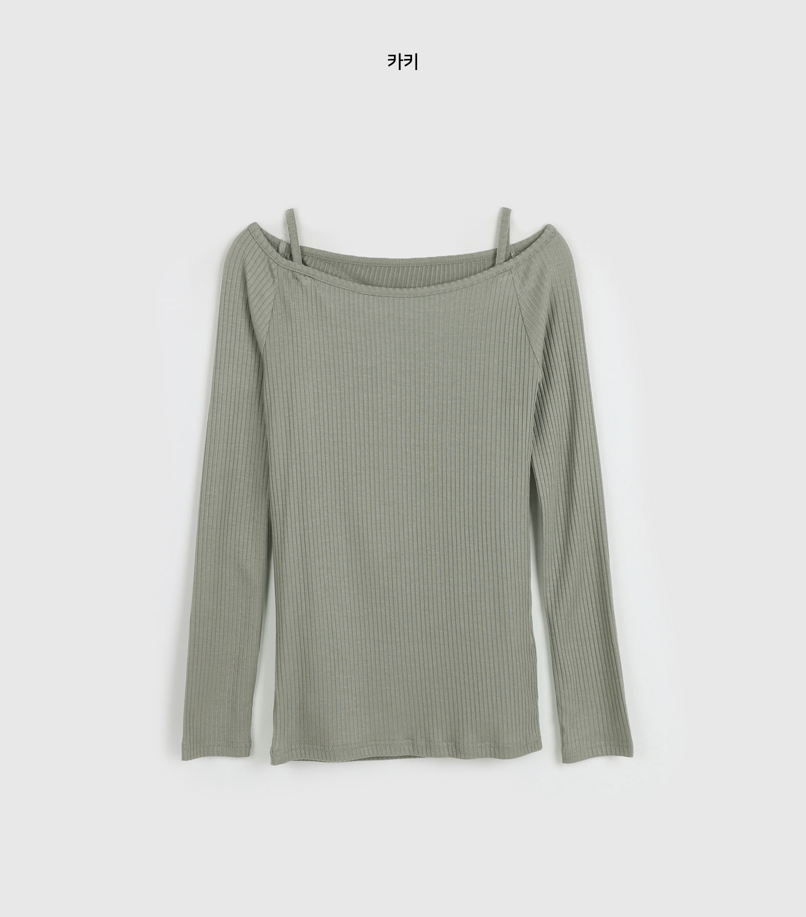 Tencel sleeveless set t-shirt