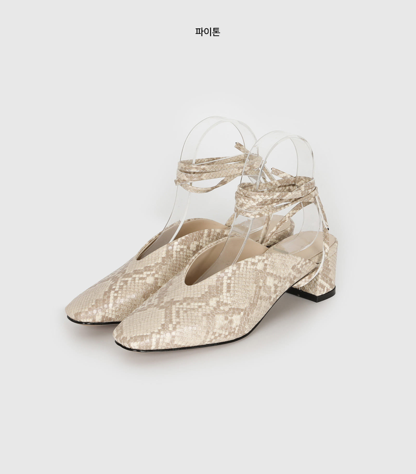 Gale Strap Two Way Middle Heel Mule