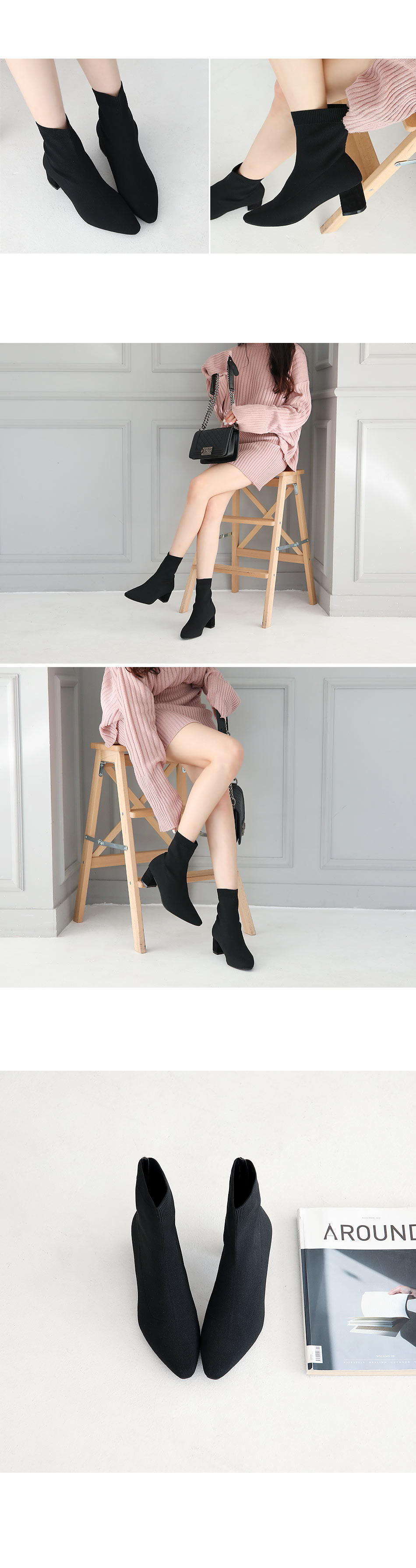 Reventa Sox Ankle Boots 5cm