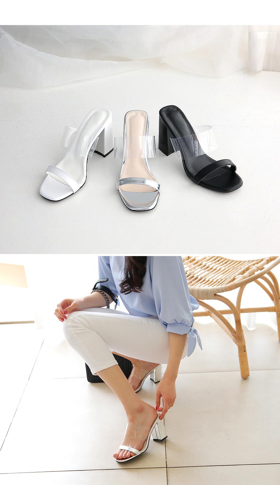 Chiblon Mule Slippers 8cm